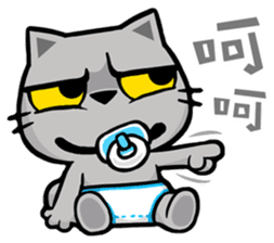 Meow Zhua Zhua - No.9 - sticker #11137199