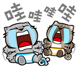Meow Zhua Zhua - No.9 - sticker #11137202