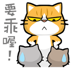 Meow Zhua Zhua - No.9 - sticker #11137204