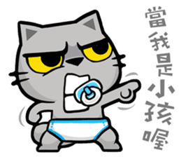 Meow Zhua Zhua - No.9 - sticker #11137210