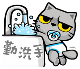 Meow Zhua Zhua - No.9 - sticker #11137213