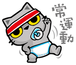 Meow Zhua Zhua - No.9 - sticker #11137214