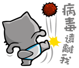 Meow Zhua Zhua - No.9 - sticker #11137216