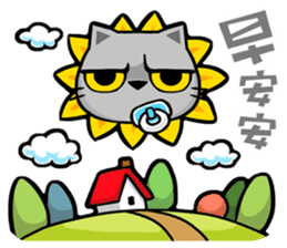 Meow Zhua Zhua - No.9 - sticker #11137220