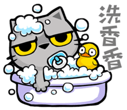 Meow Zhua Zhua - No.9 - sticker #11137222