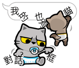 Meow Zhua Zhua - No.9 - sticker #11137223