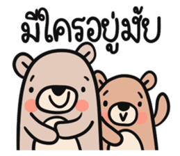 Teddy Bears [8]. sticker #11138665