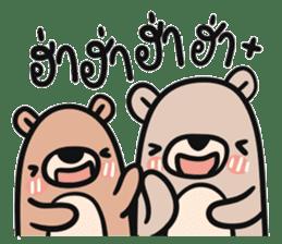 Teddy Bears [8]. sticker #11138667