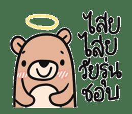 Teddy Bears [8]. sticker #11138668