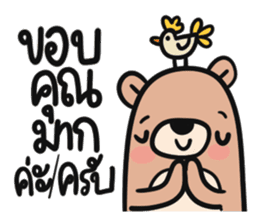 Teddy Bears [8]. sticker #11138671