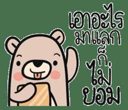 Teddy Bears [8]. sticker #11138672