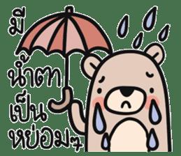 Teddy Bears [8]. sticker #11138673