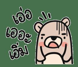 Teddy Bears [8]. sticker #11138674