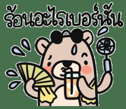 Teddy Bears [8]. sticker #11138675