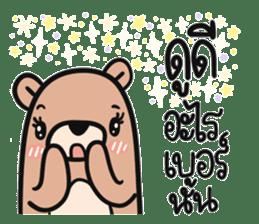 Teddy Bears [8]. sticker #11138676