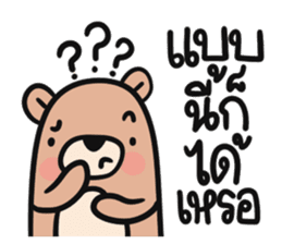 Teddy Bears [8]. sticker #11138678