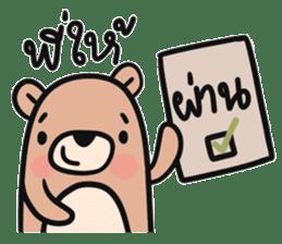 Teddy Bears [8]. sticker #11138679