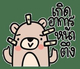 Teddy Bears [8]. sticker #11138680