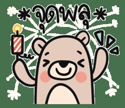 Teddy Bears [8]. sticker #11138681