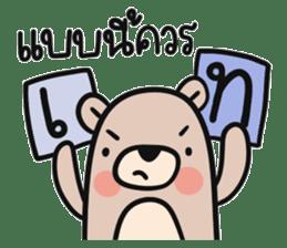 Teddy Bears [8]. sticker #11138682