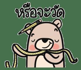 Teddy Bears [8]. sticker #11138683