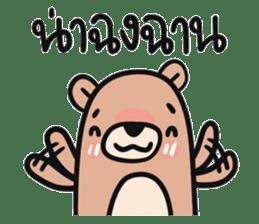Teddy Bears [8]. sticker #11138684