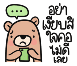 Teddy Bears [8]. sticker #11138685