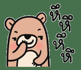 Teddy Bears [8]. sticker #11138686