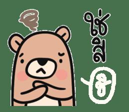 Teddy Bears [8]. sticker #11138687
