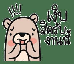Teddy Bears [8]. sticker #11138688