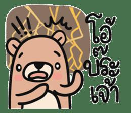 Teddy Bears [8]. sticker #11138692