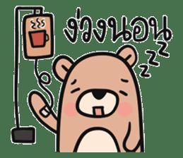 Teddy Bears [8]. sticker #11138694