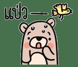 Teddy Bears [8]. sticker #11138696