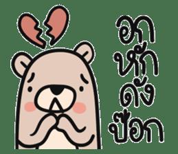 Teddy Bears [8]. sticker #11138697