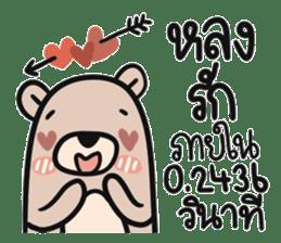 Teddy Bears [8]. sticker #11138698