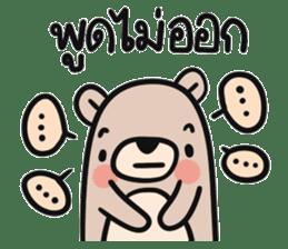 Teddy Bears [8]. sticker #11138700