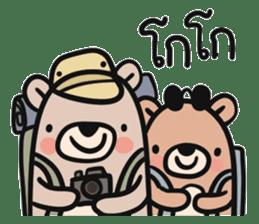 Teddy Bears [8]. sticker #11138702