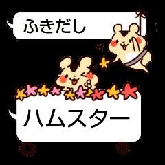 talk hamster