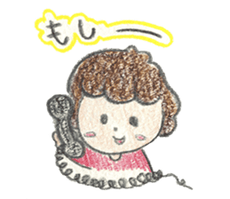 Aki Toyosaki's Sticker sticker #11142312