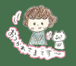 Aki Toyosaki's Sticker sticker #11142316