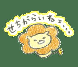 Aki Toyosaki's Sticker sticker #11142326