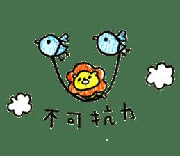 Aki Toyosaki's Sticker sticker #11142329