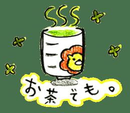 Aki Toyosaki's Sticker sticker #11142330