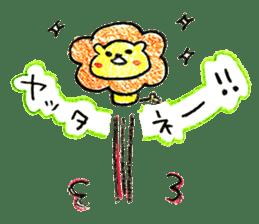 Aki Toyosaki's Sticker sticker #11142331