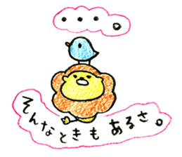 Aki Toyosaki's Sticker sticker #11142333