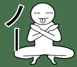 Yoga pose  Communication sticker #11145225