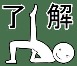 Yoga pose  Communication sticker #11145227