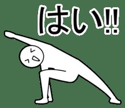 Yoga pose  Communication sticker #11145228