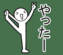 Yoga pose  Communication sticker #11145230