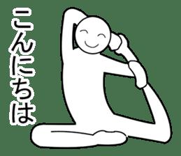 Yoga pose  Communication sticker #11145231